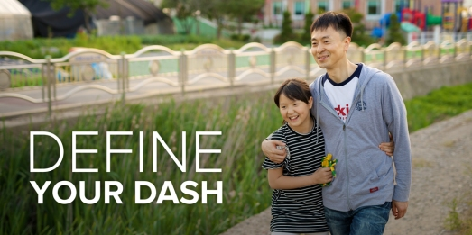 """""""Define Your Dash"""" image from the FamilySearch blog"""